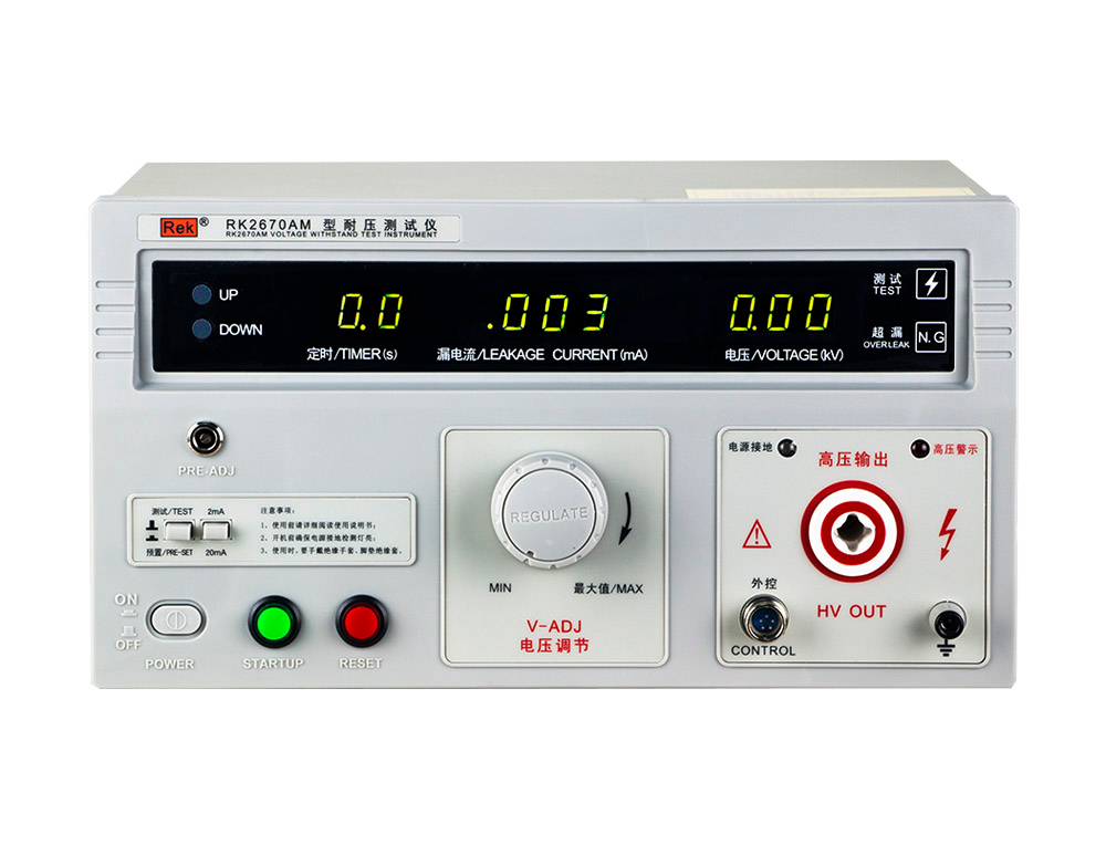 RK2670AM Withstand Voltage Tester
